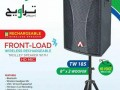 audionic-taraweeh-rechargeable-speaker-small-0