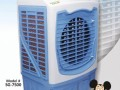super-grace-room-air-coolers-small-4