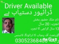 driver-available-small-0