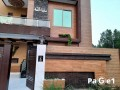 10-marla-house-for-sale-in-b-block-citi-housing-sialkot-small-0
