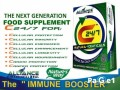 c247-food-supplement-small-0