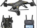 drone-quadcopter-ky601s-small-2