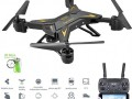 drone-quadcopter-ky601s-small-3