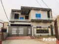7-marla-corner-house-for-sale-in-shalimar-colony-small-0