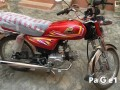 crown-bike-for-sale-small-0
