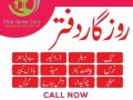 required-cooks-helpers-drivers-maids-patient-care-small-0